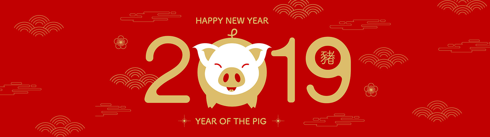Happy Chinese New Year From Webfuse Malaysia